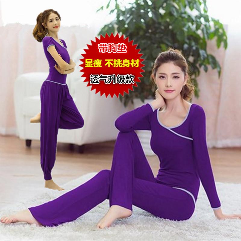 韩国新款长袖瑜伽服套装正品纯棉显瘦莫代尔专业运动健身服女特价