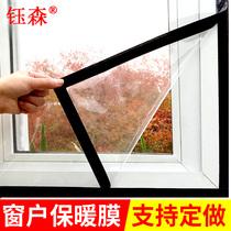 防盗门密封条大门防撞隔音防风条自粘型门窗保暖木门缝门底挡风条