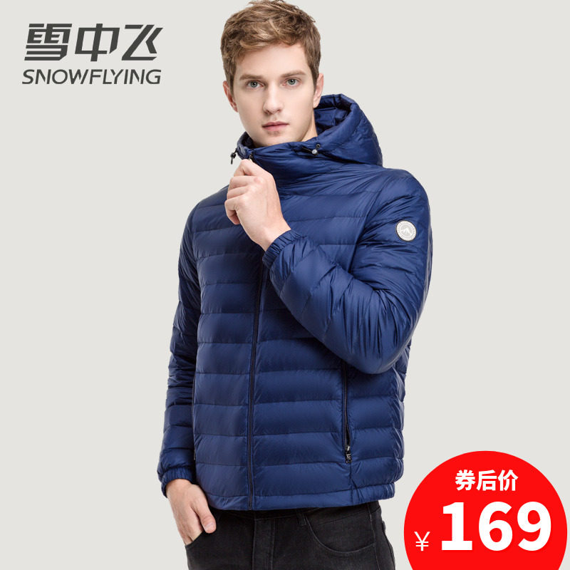Flying in the snow men's lightweight down jacket 2020 new men's autumn and winter warm short hooded down jacket trend