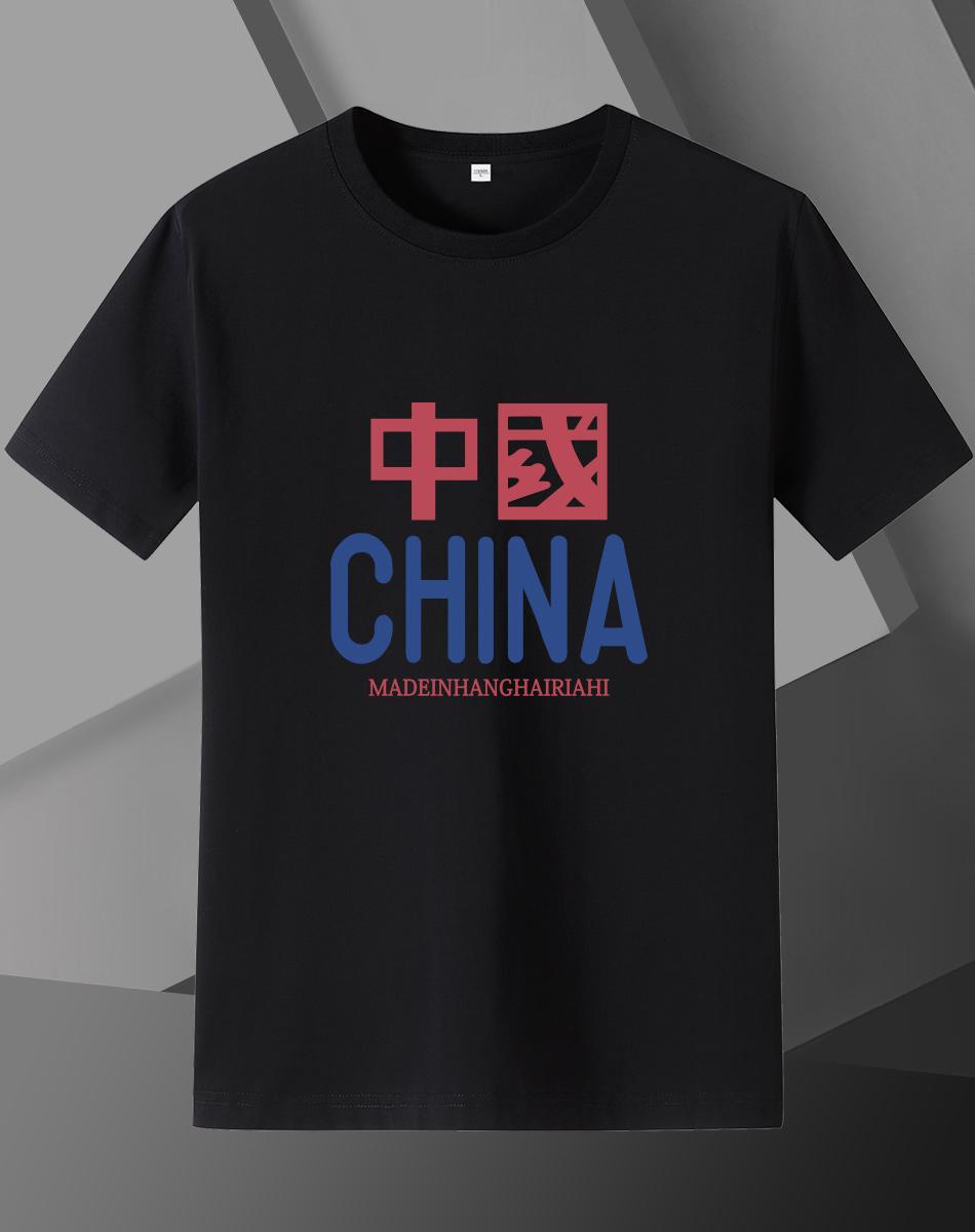 SNOW FLYING/雪中飞短袖T恤男2021夏季新款高端休闲帅气圆领国潮