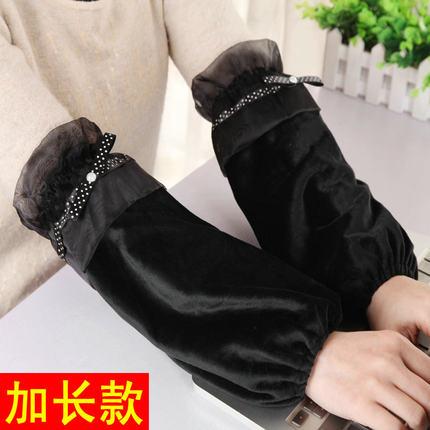 新款冬季女士羽绒服袖套 长款成人厨房套袖办公工作防污护袖加长