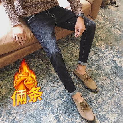弹力男士牛仔裤秋季修身韩版潮流小脚裤秋冬款长裤男裤子黑色加绒