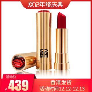 香港專柜發貨 拍3 第二件10元,第三件0元 性感嘴唇口紅