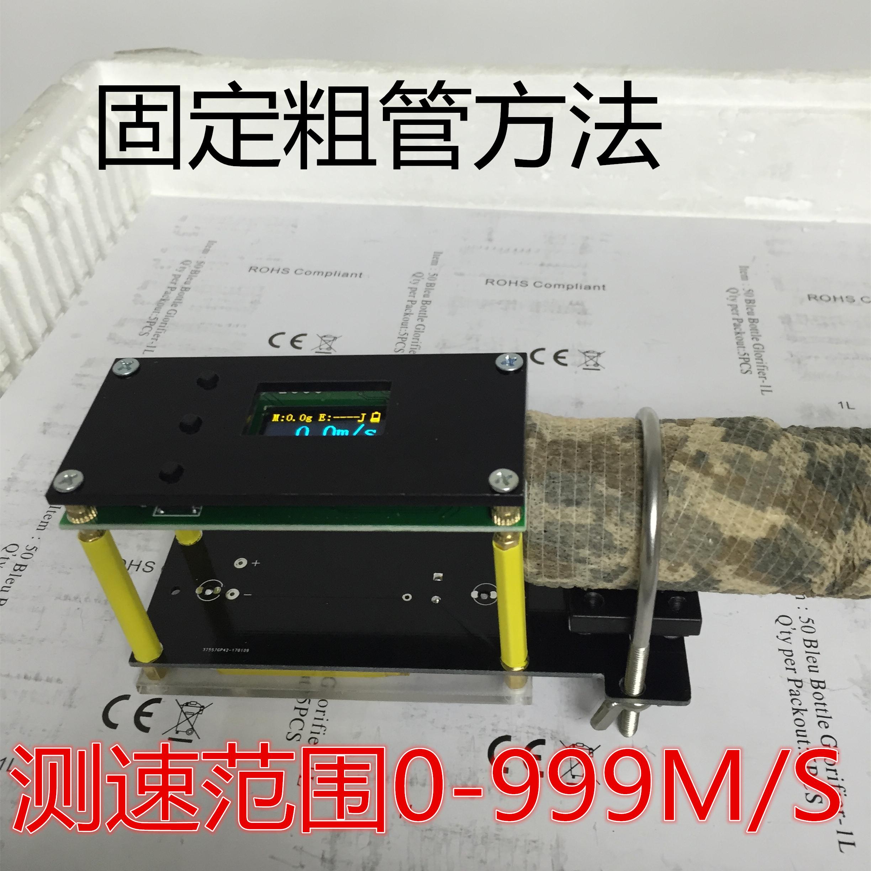 17 модель мера рано скорость велосиметрия устройство велосиметрия инструмент операционная превышать простой китайский жк дисплей шаг может превышать X3200E9800