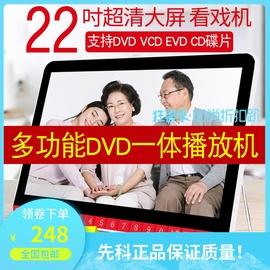 先科wifi电视影碟机dvd高清播放机一体家用儿童vcd多功能便携器cd图片