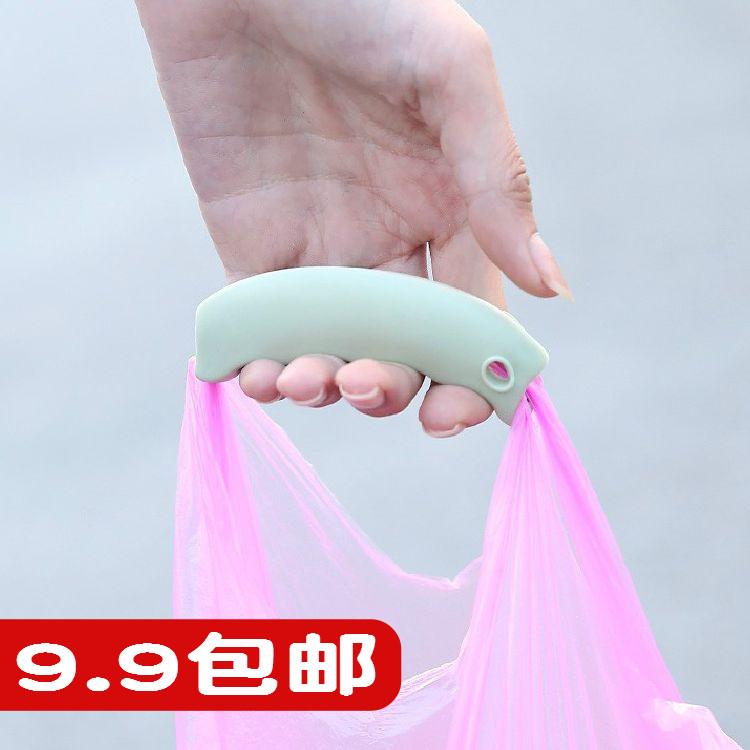 家用硅胶塑料提物器不勒手省力拎袋器防勒手提菜器方便袋子护手器