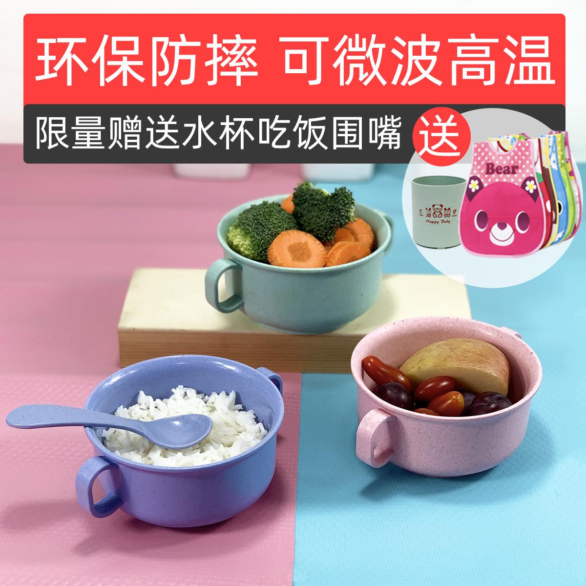 小麦秸秆宝宝餐具儿童防摔碗手柄吃饭碗双耳汤碗婴儿辅食碗带勺子