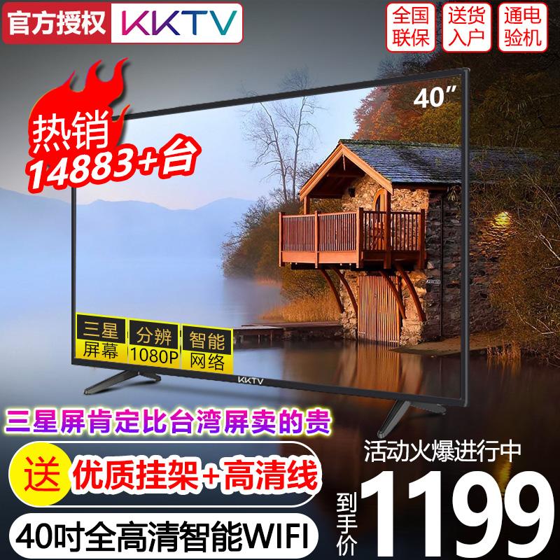 kktv K40 康佳40�家壕У缡踊�平板智能网络WiFi高清电视机42 43
