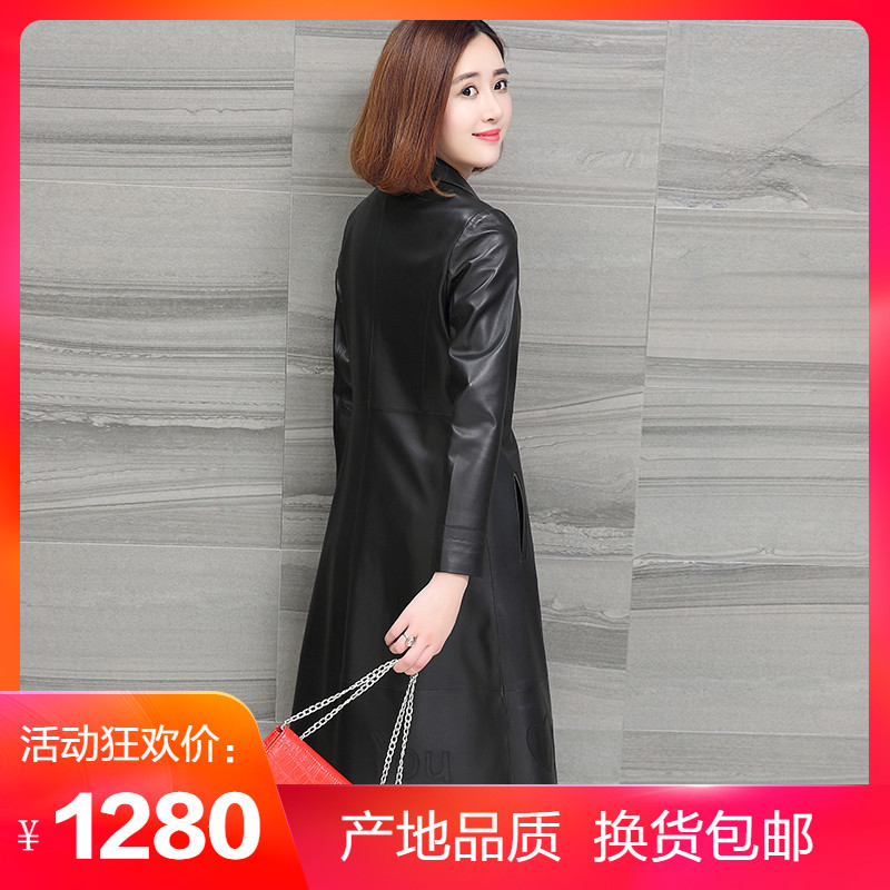 Haining leather leather women's mid long coat slim fur sheep windbreaker coat Korean thin fashion spring and Autumn