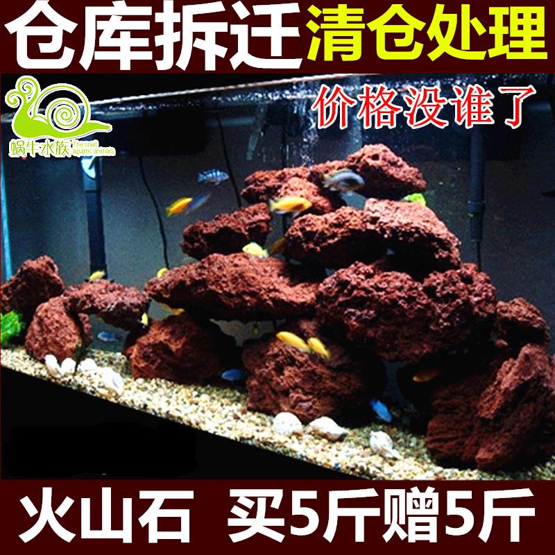 Наполнение для аквариума Артикул 40162514067