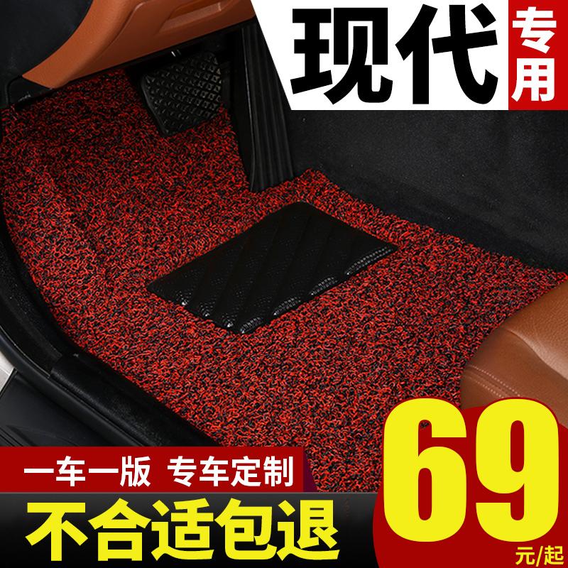 北京现代朗动瑞纳领动新悦动2010款2011车14专车专用丝圈汽车脚垫