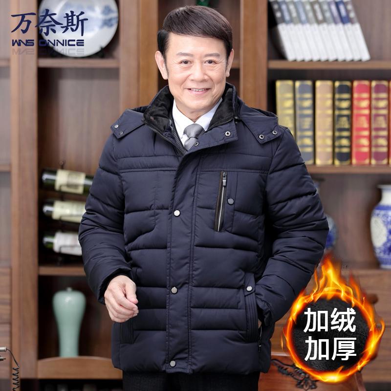 В год мужской хлопок в обратных сезон в пожилых мужской зимний с дополнительным слоем пуха хлопок одежда отец наряд ватник большой двор пальто