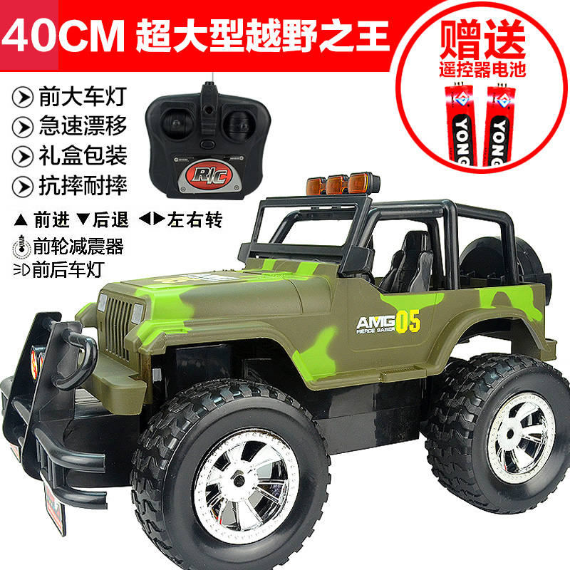 Oversized Hummer remote control car charging drift racing off-road vehicle model children's toys