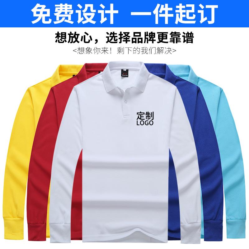 Сделанный на заказ t футболки длинный рукав polo рубашка стандарт вышивка культура из рубашка реклама рубашка diy бизнес работа одежда обычай печать logo