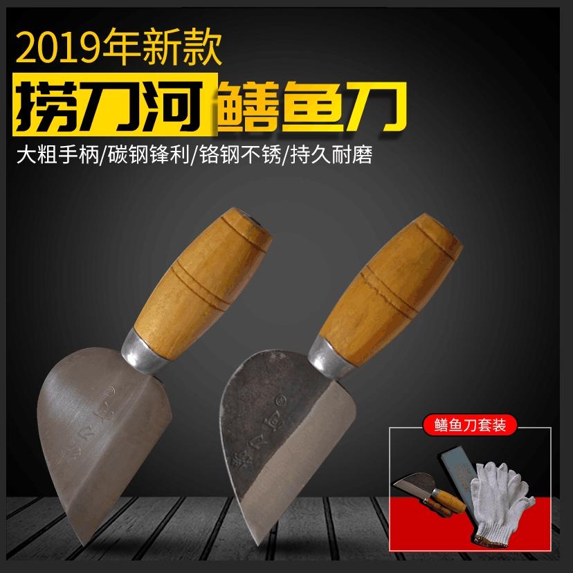 Специальные кухонные ножи / Ножи для сыра Артикул 592936886469