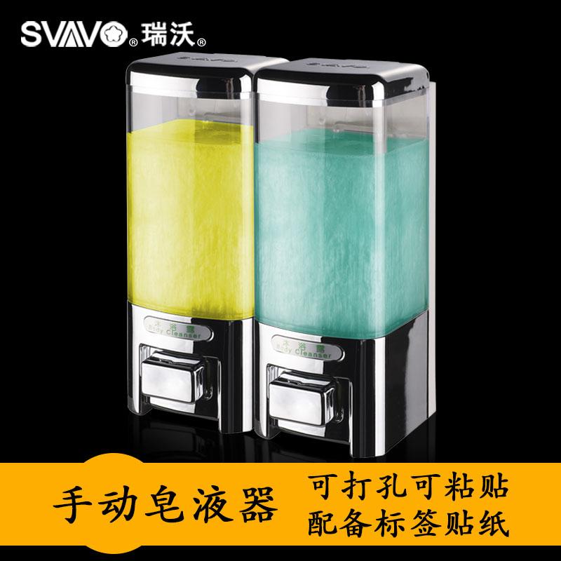 瑞沃手按皂液器壁掛式賓館酒店洗手液盒家用沐浴露洗發水洗潔精瓶