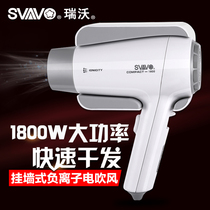 Juvogan Hotel wall-mounted anion hair dryer high power 1800W home free punching blow barrel