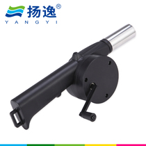 Yang Yi Barbecue Accessories Barbecue tool Hand Blower manual blower