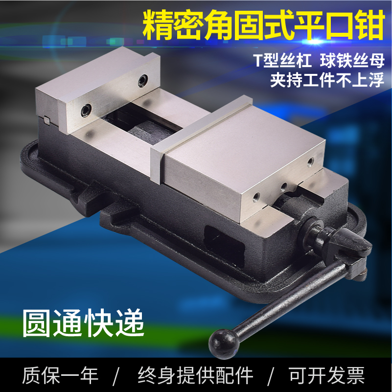 Точный машина тигр плоскогубцы тайвань CNC тяжелый 4 дюймовый 5 дюймовый 6 дюймовый 8 дюймовый угол твердый стиль фрезерный кровать специальный плоскогрубцы бесплатная доставка