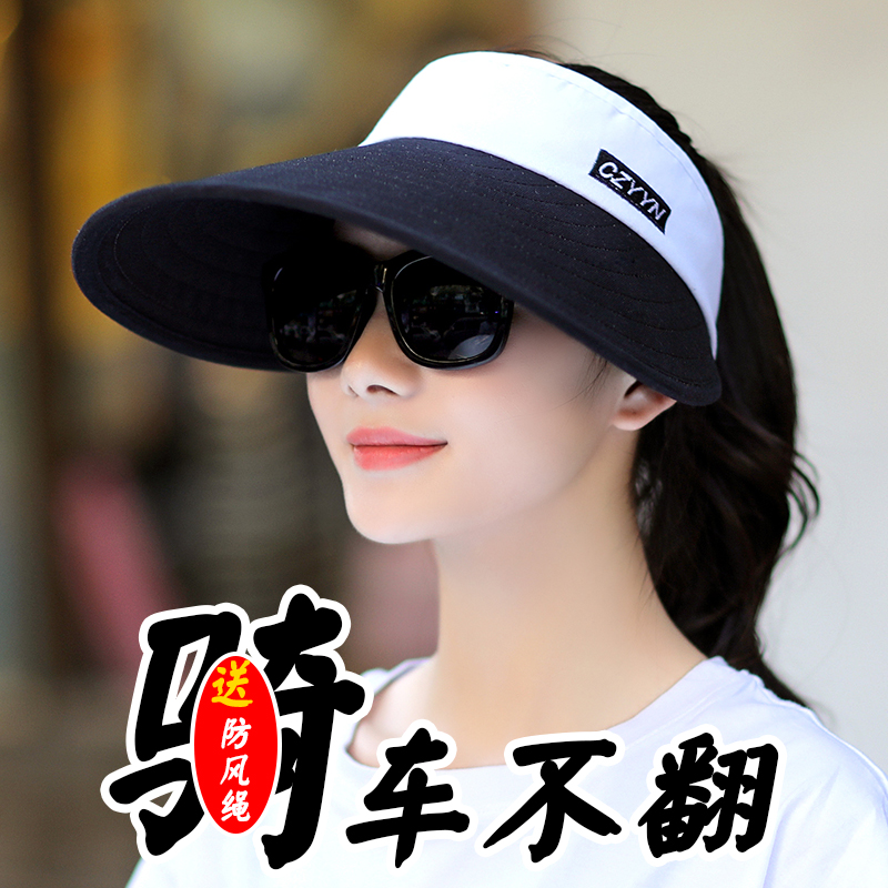 遮阳帽女夏天防晒可折叠户外骑车帽子大帽檐防紫外线无空顶太阳帽