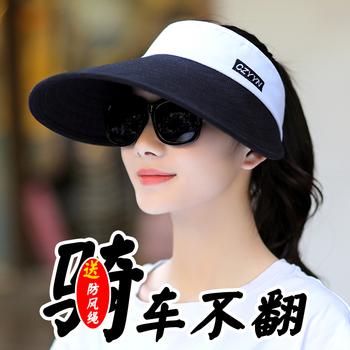 遮阳帽女夏天防晒遮脸大沿无顶骑车帽子大帽檐防紫外线空顶太阳帽