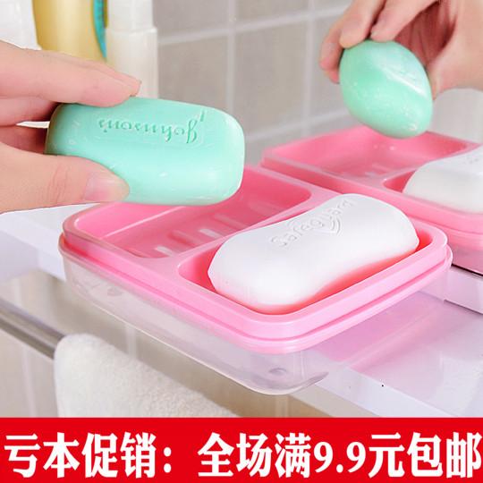带盖双格创意洗衣皂盒沥水肥皂盒香皂盒大号便携多层有盖双层旅行券后2.90元