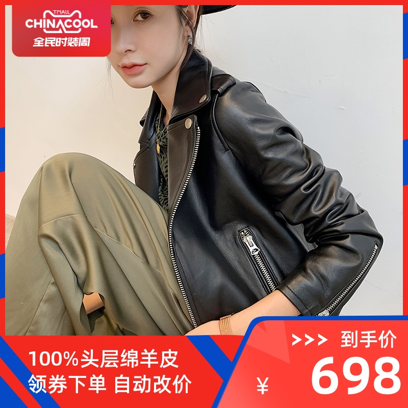 2020 new Haining small leather leather women's coat short locomotive sheep leather jacket slim Korean spring and Autumn