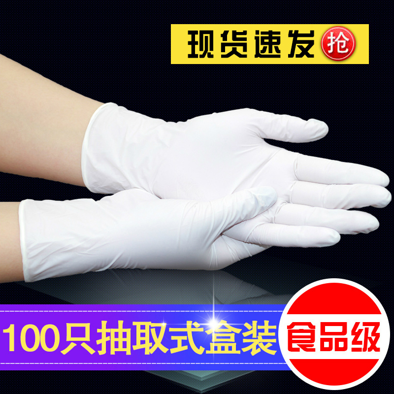Disposable gloves, latex, rubber, plastic, food grade, dinning, dining, rubber, household operation, pvc100 pieces thickened