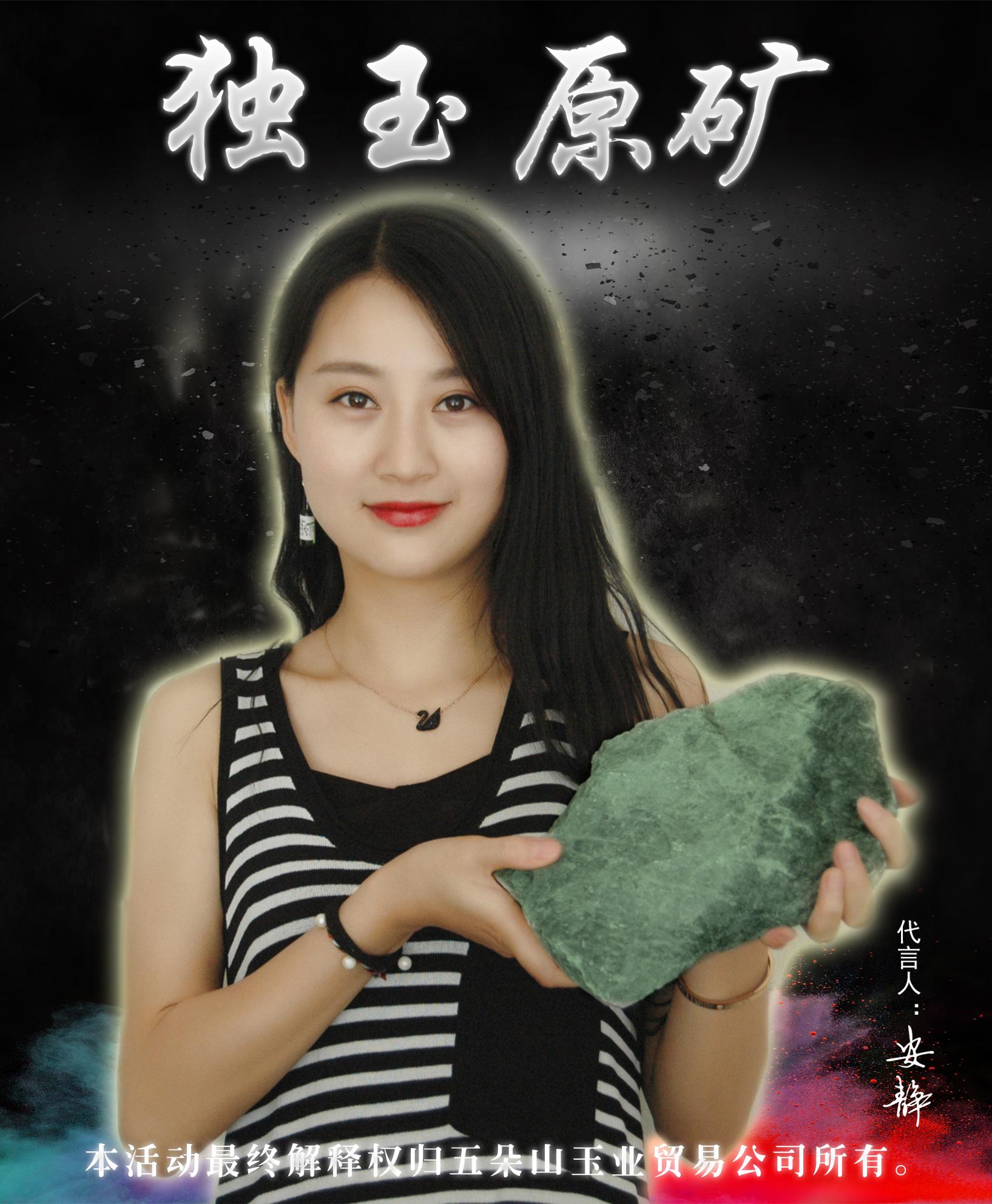 30 юаней 1000 грамм Nanyang Dushan нефрит камень натуральный нефрит шерсть штраф украшения стороны штук подвеска бисер
