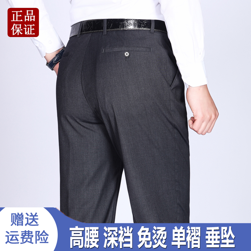 Apple trousers mens summer thin straight tube loose single fold casual middle-aged and elderly mens high waist deep crotch Linen Pants