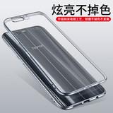 华为荣耀9系列手机壳 劵后【5.1元起】包邮