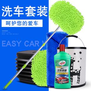 洗车拖把伸缩长杆擦车家用软毛刷子汽车用品清洗工具刷车神器套装价格