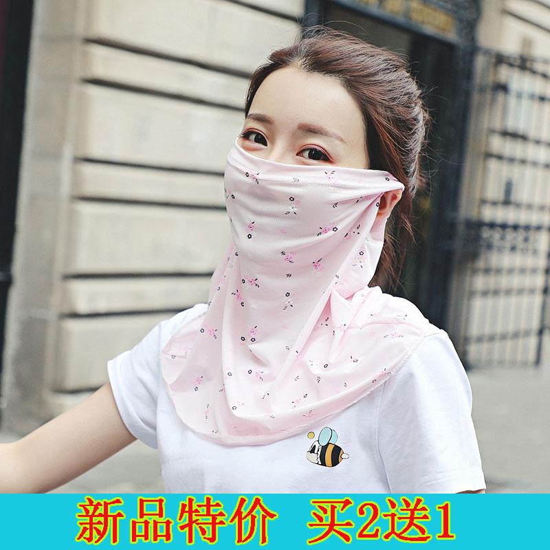 夏季长款防晒面罩透气护颈披肩遮阳大口罩女骑车冰丝面纱