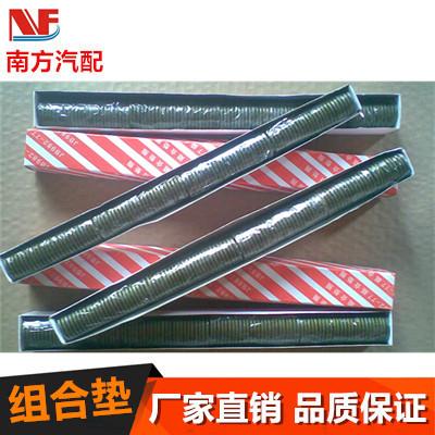 组合垫圈/垫片/橡胶金属组合密封圈M6-M60/条(100个)长条装包邮