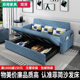 储物沙发床 两用可折叠双人 小户型客厅实木多功能经济型组合沙发