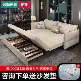 北欧沙发床两用可折叠 小户型双人伸缩坐卧床 网红带收纳的梳化床