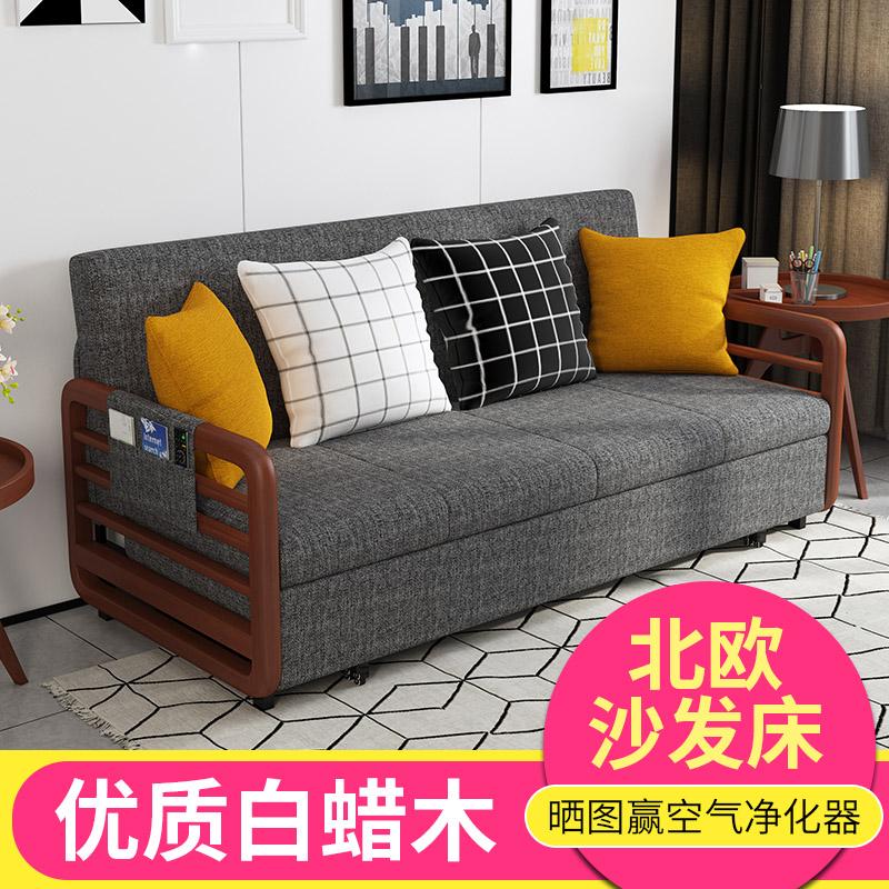 实木双人沙发床1.8米 客厅小户型1.2 北欧布艺可折叠拆洗三人1.5m