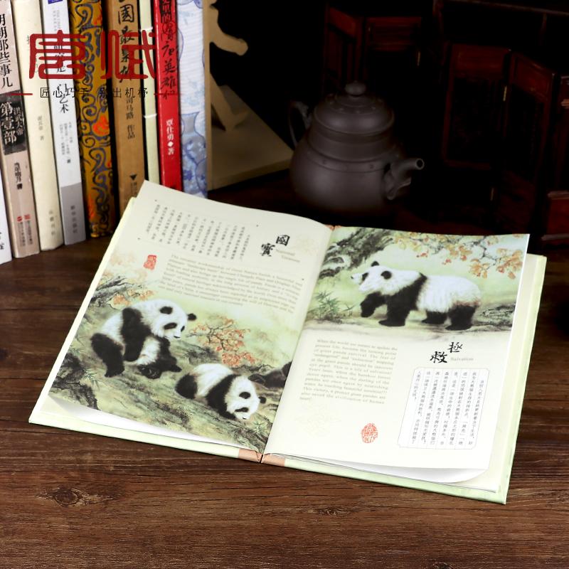 Современные марки Китая Артикул 579640393062