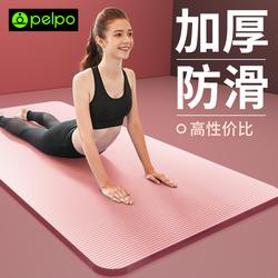 派普瑜伽垫初学者健身男防滑女地垫