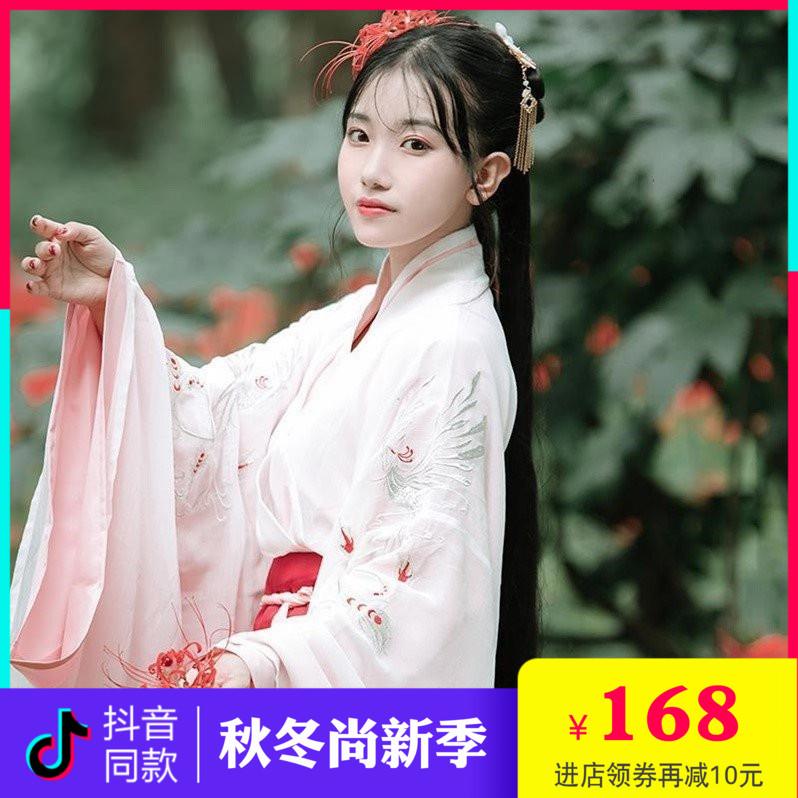 11-30新券新款衣览芳华女魏晋风古装襦裙汉服