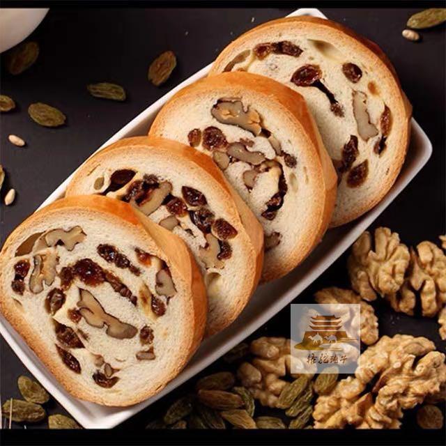 新疆列巴嗨焙玛町俄罗斯手工坚果大列巴两根面包早餐西式糕点包邮