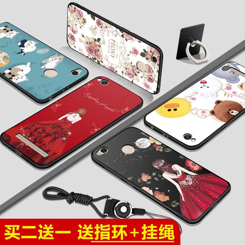 小米红米4X手机壳硅胶女款红米4a手机套软壳挂绳防摔4x保护套男潮