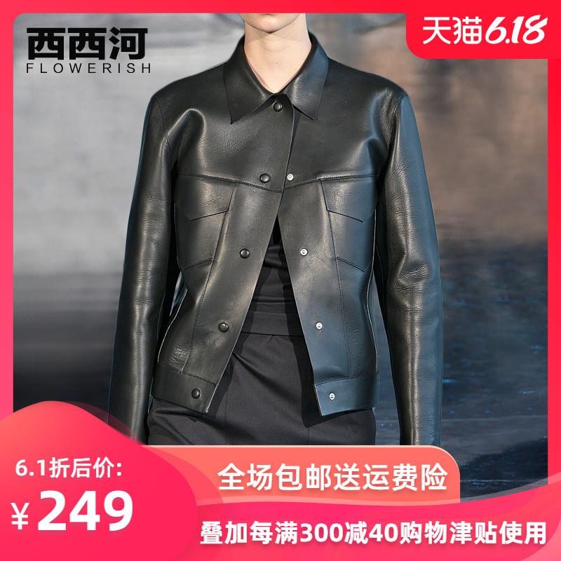 欧美时尚皮衣夹克外套女2020春装新款PU皮革短款上衣机车服气质