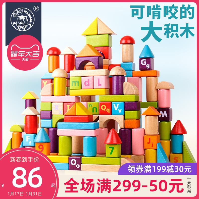 木头益智宝宝早教木质桶装拼装玩具