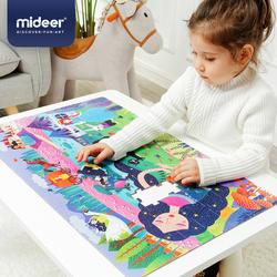 MiDeer弥鹿儿童拼图益智玩具100片恐龙世界3岁4男孩女孩5幼儿园6