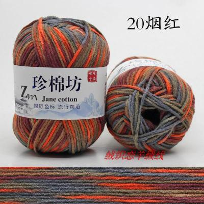 Section dyed new fancy wool medium thick five color four strand milk cotton knitted coat scarf gradient baby line package