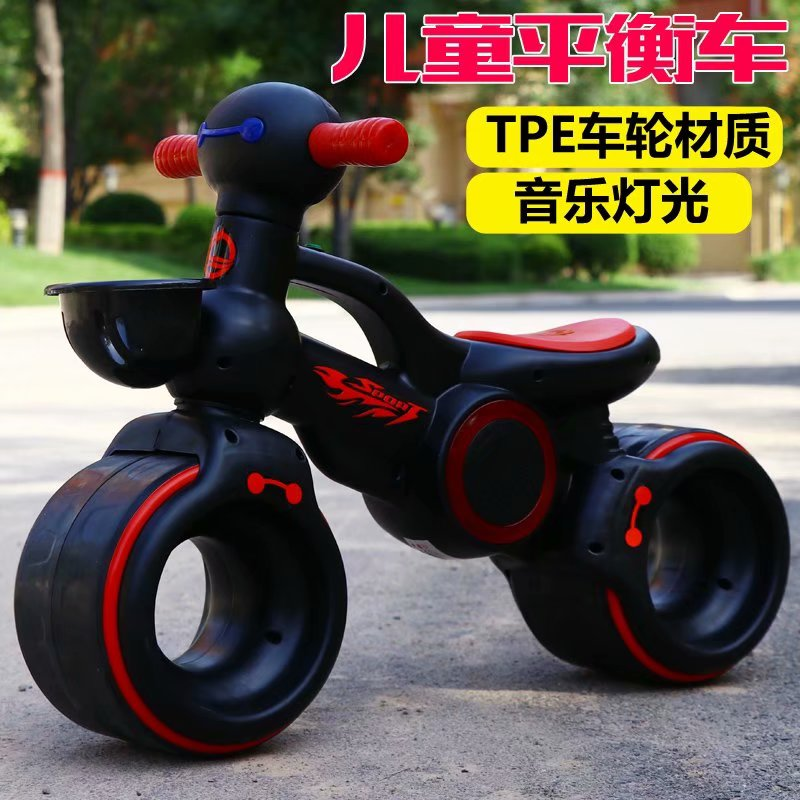 儿童平衡车宝宝扭扭车1-2岁周岁礼物无脚踏滑步滑行车溜溜车可坐