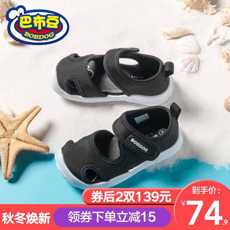 限10000张券巴布豆旗舰2019夏季新款儿童童鞋