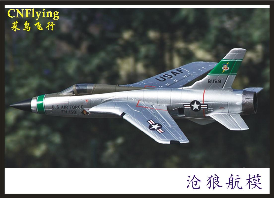 [中山沧狼航模电动,亚博备用网址飞机]飞翼 新款64mm涵道机 F-105月销量0件仅售398元