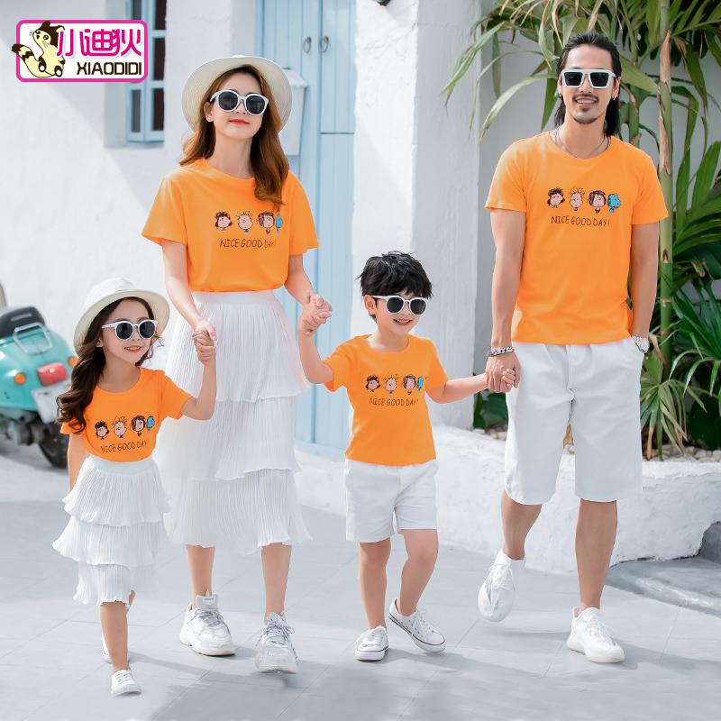 亲子装夏装2020新款潮韩版时尚一家三口四口母女母子家庭全家套装